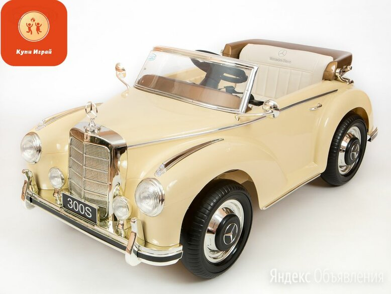 Детская машина по цене 23050₽ - Электромобили, фото 0