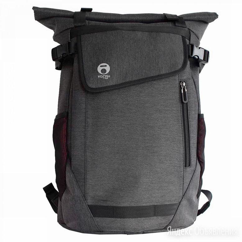 Рюкзак Vargu roll-x, серый, 30х44х13 см, 23 л по цене 7145₽ - Рюкзаки, фото 0