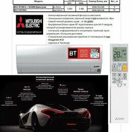 Кондиционеры - Сплит-система Mitsubishi BT PRO Limited Edition…, 0
