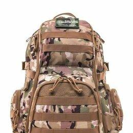 Рюкзаки - Рюкзак тактический Hantsman RU 011 40л, 0
