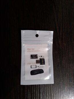 Зарядные устройства и адаптеры - OTG переходник microUSB-USB, 0
