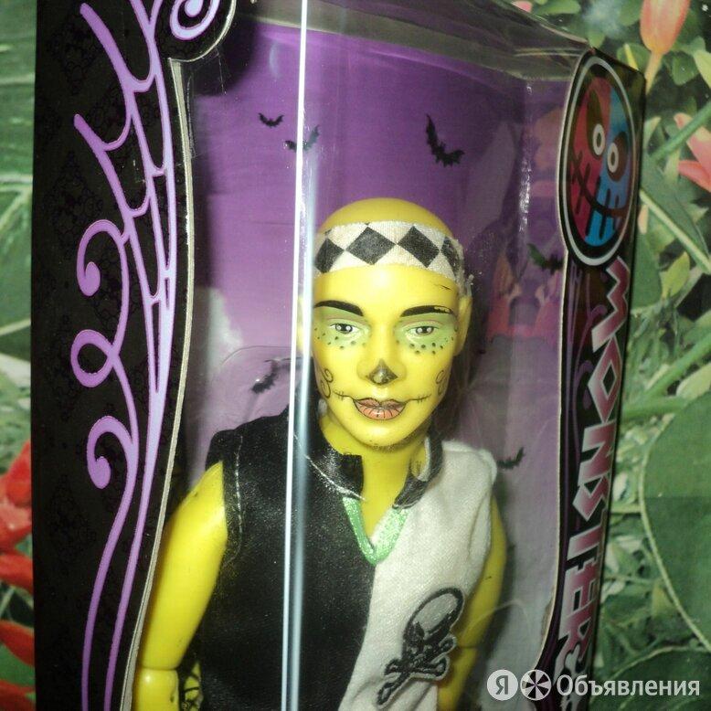 Кукла Monster School по цене 2000₽ - Куклы и пупсы, фото 0