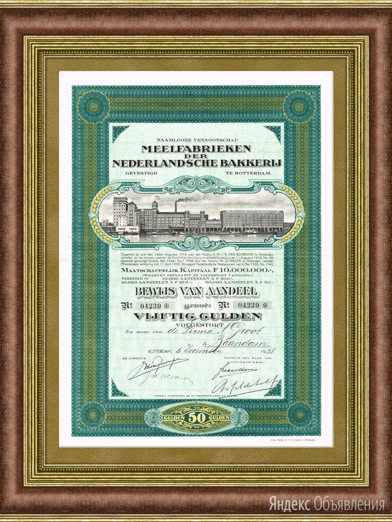 Старинная акция голландского производителя муки по цене 32900₽ - Гравюры, литографии, карты, фото 0