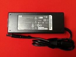 Блоки питания - 002911 Блок питания  для ноутбуков HP 18.5V 6.5A…, 0