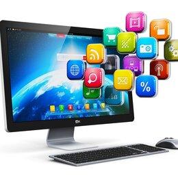 IT, интернет и реклама - Установка Windows, Office и других программ, 0