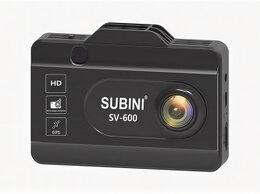 Система безопасности -  Сигнатурное комбо устройство 3 в 1 Subini SV-600, 0