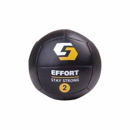 Фитболы и медболы - Медицинбол (медбол) Effort EMD2 2 кг, 0