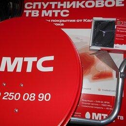 Спутниковое телевидение - Спутниковое МТС с доставкой.Установка, 0