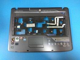 Корпуса - Палмрест для ноутбука Acer Aspire 5530 |…, 0