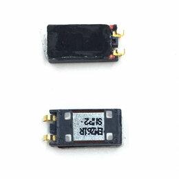 Аудиомодули - Динамик разговорный для LG G3 D855 D858 D857…, 0