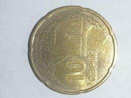 Монеты - 10 azerbaycan respublikasi, 0