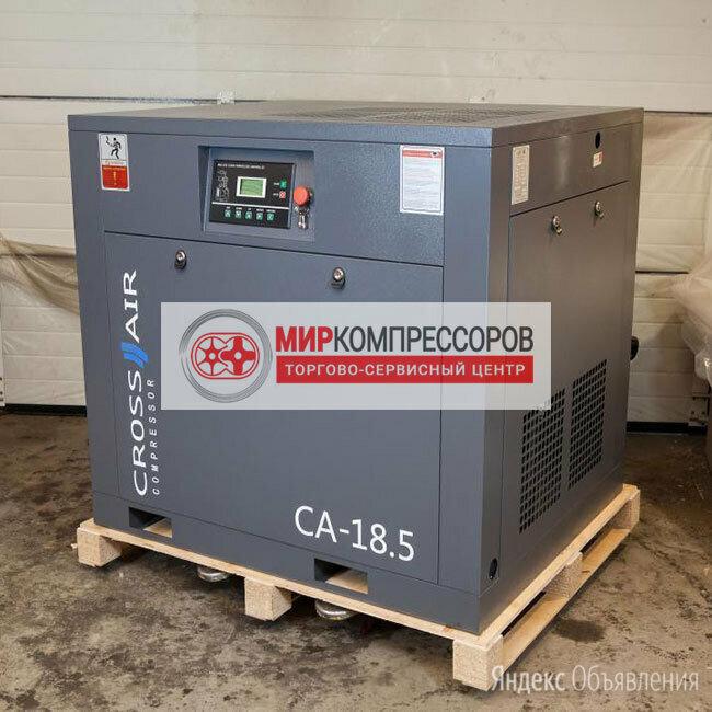 Винтовой компрессор 18.5 кВт 3000 л/мин по цене 230000₽ - Воздушные компрессоры, фото 0