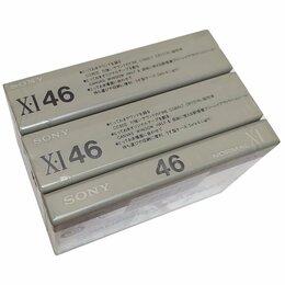 Музыкальные CD и аудиокассеты - Компакт-кассета SONY XI 46. тип I набор 5 штук , не вскрытые, 0
