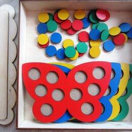 Мозаика - Мозаика Бабочки, 0