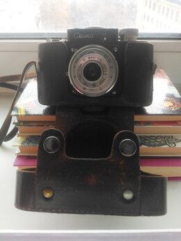 Пленочные фотоаппараты - Фотоаппарат Смена, 0