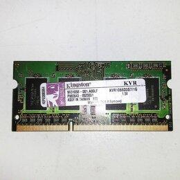 Модули памяти - RAM SO-DIMM Kingston DDR3 1024/8500/1066, 0