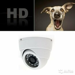 Камеры видеонаблюдения - Камера  AHD ночного видения внутренняя для помещения, 0