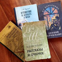 Вещи - Верну оставленные на трамвайной остановке книги их владельцу, 0