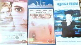 Видеофильмы - VHS видеркассеты культовое кино фильмы 90-х 2000-х, 0
