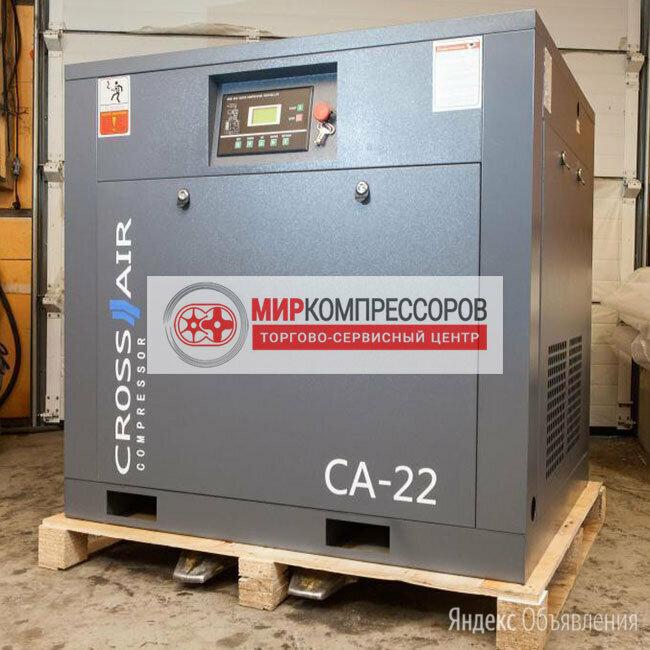 Винтовой компрессор 22 кВт 3600 л/мин по цене 245000₽ - Воздушные компрессоры, фото 0