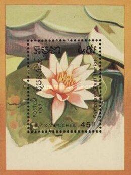 Марки - Цветы, Камбоджа, 0