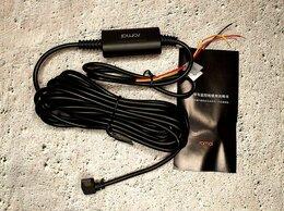 Автоэлектроника - Парковочный кабель , 0