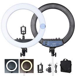 Фотоаппараты - Световое кольцо со штативом D45см с пультом …, 0