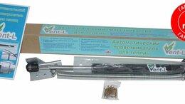 Теплицы и каркасы - Проветриватель доводчик теплицы Vent l 01…, 0