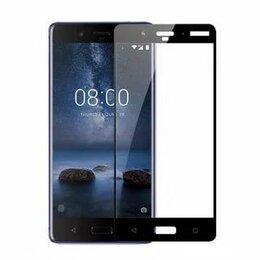 Защитные пленки и стекла - Защитное стекло 5D во весь экран Nokia 8, 0