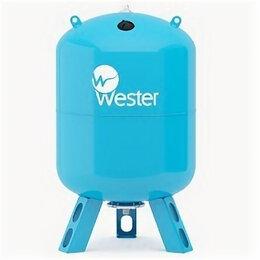 Расширительные баки и комплектующие - Гидроаккумулятор WAV-200 Wester вертикальный…, 0