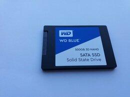 Внешние жесткие диски и SSD - Диск для ускорения компьютера SSD на 500 гигабайт, 0
