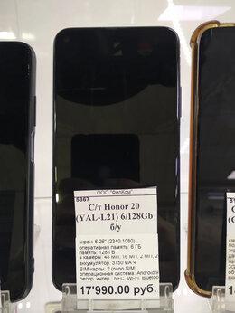 Мобильные телефоны - Honor 20 6/128 Gb, 0
