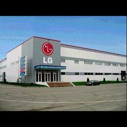 Упаковщики - Работа на заводе LG -упаковщики, 0