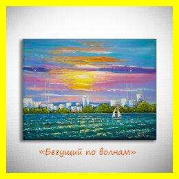 """Картины, постеры, гобелены, панно - 🎆Интерьерная картина """"Бегущий по волнам"""".…, 0"""