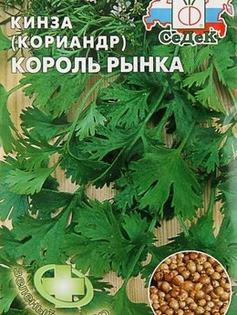 Семена - Король Рынка Кориандр Седек 2гр, 0