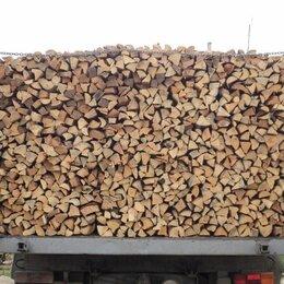 Дрова - 🔥  Эконом дрова, колотые, длинна 30-40см с доставкой по Северу МО, 0