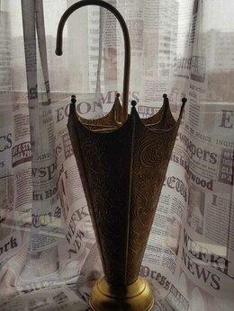 Мебель для учреждений - Зонтница подставка из латуни, 0