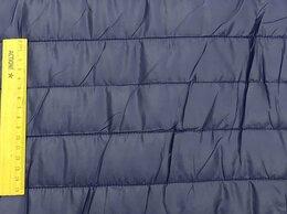 Ткани - Ткань стеганная курточная темно-синяя, 0