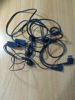 Гарнитуры для проводных телефонов - Гарнитуры для телефонов Samsung прошлых лет, 0