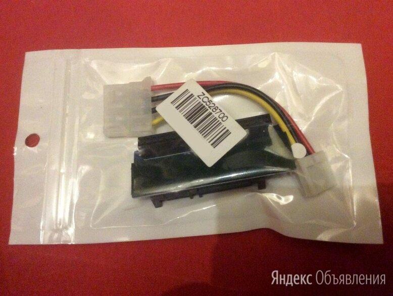 Адаптер-конвертер IDE-SATA/SATA-IDE по цене 450₽ - Компьютерные кабели, разъемы, переходники, фото 0