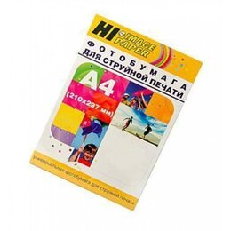 Бумага и пленка - Фотобумага Hi-Image Paper магнитная, матовая односторонняя, А4, 650 г/м2, 2 л., 0