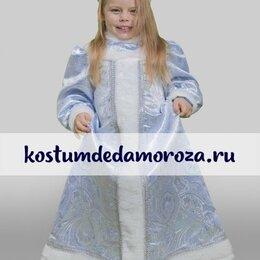 Карнавальные и театральные костюмы - Детский костюм Снегурочки Шелк, 0