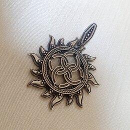 Кулоны и подвески - Серебряные славянские обереги , 0