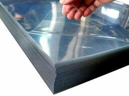 Рекламные конструкции и материалы - Пэт листовой, 0