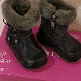 Обувь для малышей - Сапожки, 0