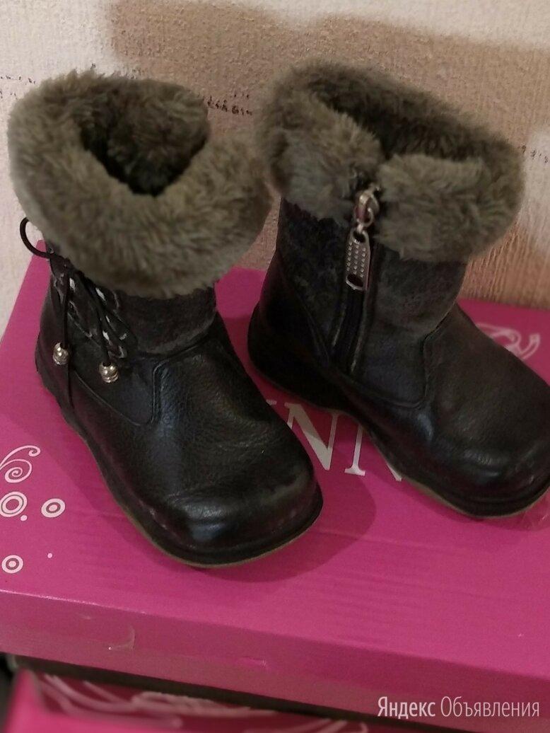 Сапожки по цене 300₽ - Обувь для малышей, фото 0