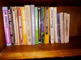 Художественная литература - Подборка научной фантастики - 25 книг, 0