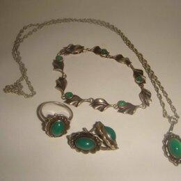 Комплекты - Набор серебро хризопраз винтаж 80х годов, 0