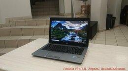 Ноутбуки - Ноутбук бизнес серии, 0