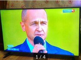 """Телевизоры - Телевизор LG 47"""" Full HD LED TV 47LY750H, 0"""